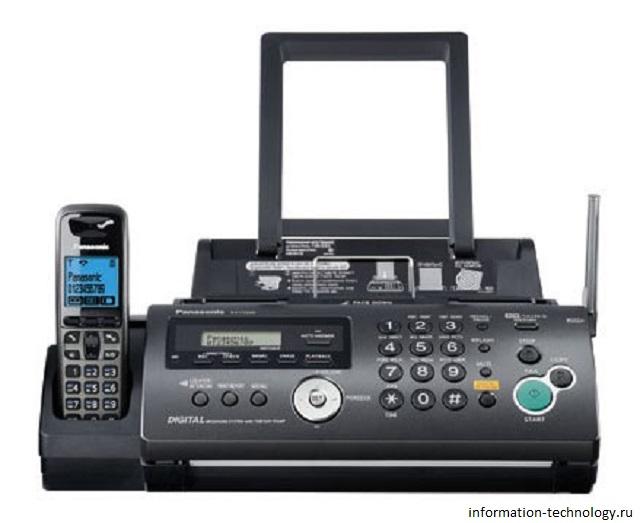 программу факс скачать бесплатно - фото 9