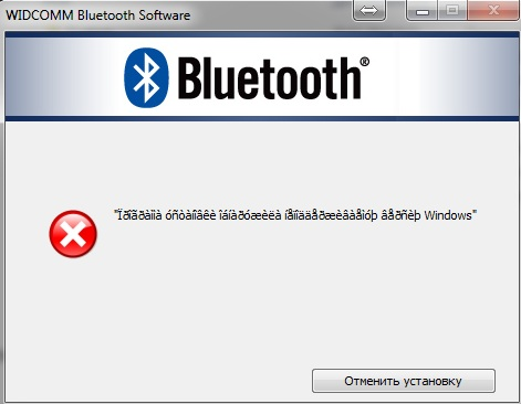 bluetooth.jpg