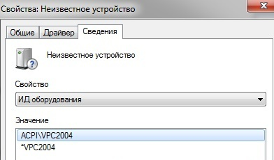 lenovo300_1.jpg