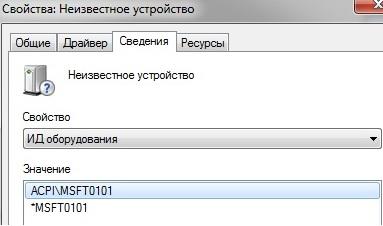 lenovo300_2.jpg
