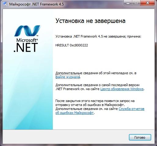 net-framework-45.jpg